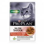 Purina Pro Plan Sterilised buey en salsa