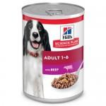 Hill's Canine Adult Lata Ternera