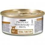 Comida húmeda PURINA PRO PLAN VETERINARY DIETS NF Renal para gatos