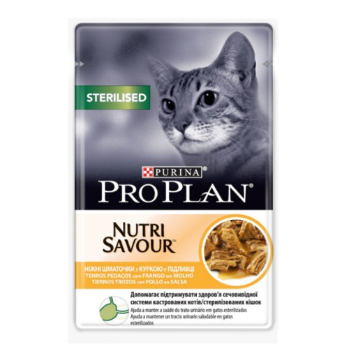 Purina Pro Plan Sterilised pollo en salsa