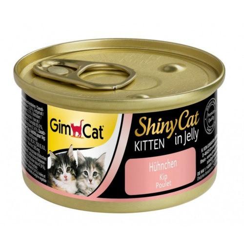Comida húmeda GimCat Kitten filete de atún