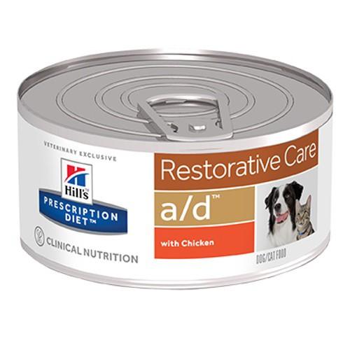Alimento húmedo para perros Hills Canine/Feline a/d Lata de 156 gr