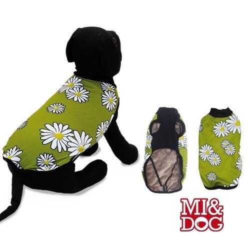Abrigo diseño margarita con capa felpado para perros color Verde