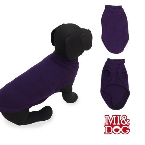 Jersey Liso para perros color Violeta