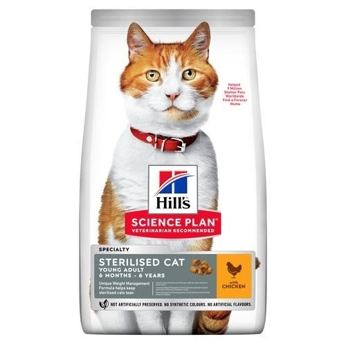 Hill's Feline Young Adult Sterilised Cat Chicken