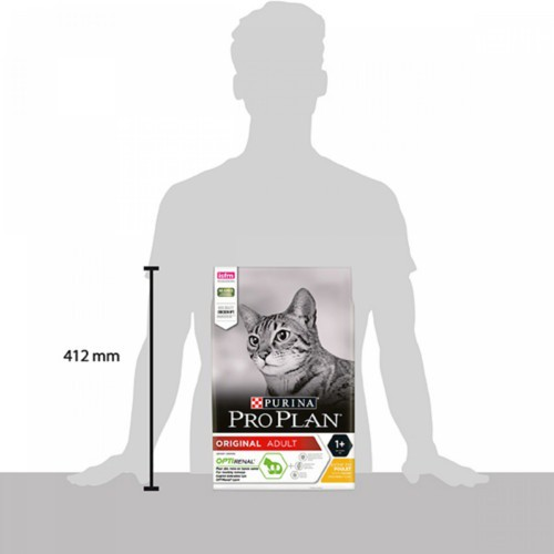 Purina Proplan Gato Adult Pollo